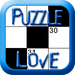 Crosswords to Love for Lovers of Crosswords