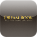Dream Book Will Your Dream Come True?